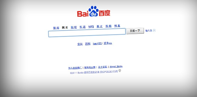 baidu1 20 Websites Making The Most Money