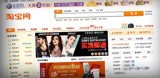 taobao 20 Websites Making The Most Money