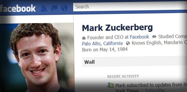 مارك زوكربيرغ مؤسس فايس بوك